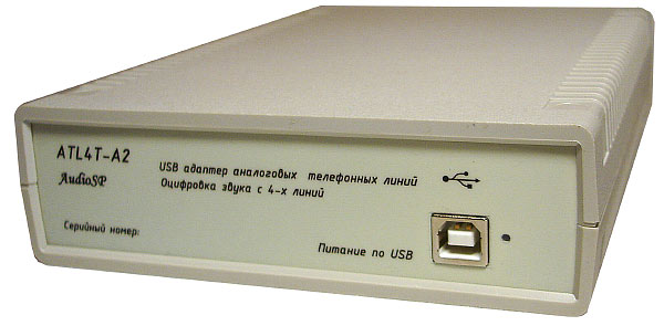 USB адаптер ATL4T для записи